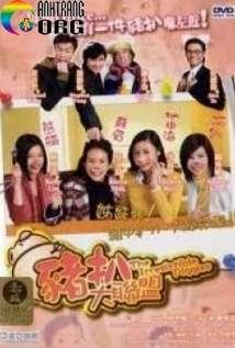 Giai-NhC3A2n-XE1BAA5u-XC3AD-The-Irresistible-Piggies-2002